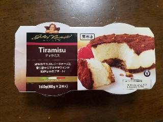 神戸物産 冷凍 ティラミス カップ80g×2