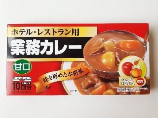 ホテル・レストラン用業務カレー甘口