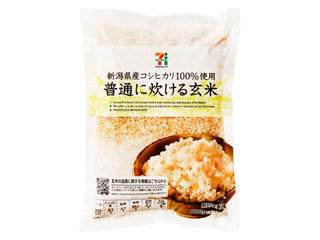 セブンプレミアム 普通に炊ける玄米 袋600g