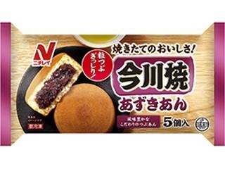 「kuriyamayu」さんが「食べたい」しました