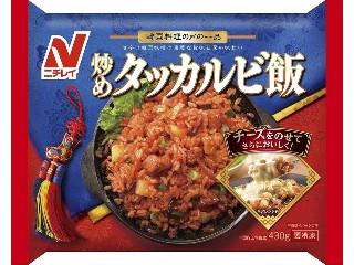 ニチレイ 炒めタッカルビ飯 袋430g