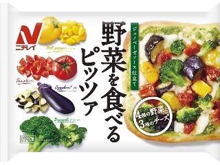 ニチレイ 野菜を食べるピッツァ 袋1枚