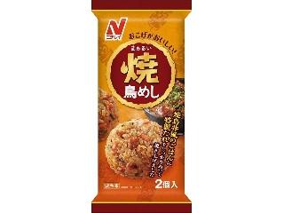 「池田靖則」さんが「食べたい」しました