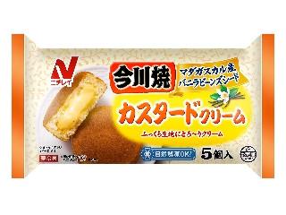 今川焼 マダガスカル産バニラビーンズシード カスタードクリーム