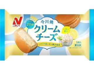 今川焼 レモン香るクリームチーズ