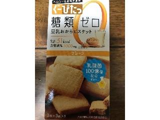 ナリスアップ ぐーぴたっ 糖類ゼロ 豆乳おからビスケット プレーン 箱3袋