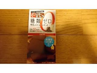ナリスアップ ぐーぴた 糖類0 豆乳おからビスケット ショコラ 箱3袋