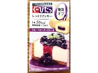 ナリスアップ ぐーぴたっ ブルーベリーチーズケーキ 箱3本