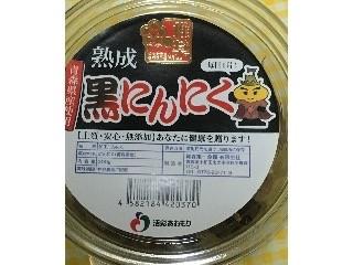 青森第一食糧 活彩あおもり 熟成黒にんにく 300g
