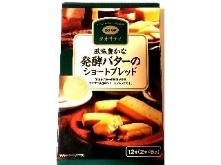 コープ クオリティ 風味豊かな発酵バターのショートブレッド 箱12本