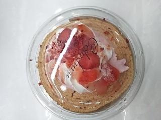 デザートプラン カラフルバームアイス ストロベリー&苺