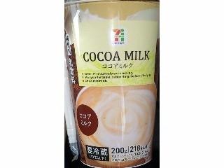 セブンプレミアム ココアミルク カップ200g