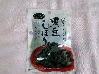 光武製菓 黒豆しぼり 袋56g
