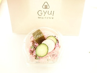 ONIGIRISTANDGYU! 桜の寿司ドーナツ