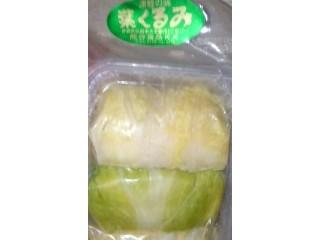 熊谷食品 葉くるみ漬 塩漬