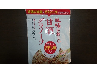 幸福米穀 風味が新しい 甘酒グラノーラ 袋200g