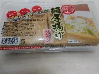 豆腐工房K 絹厚揚げ パック2枚