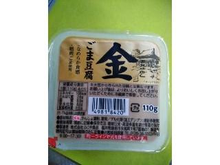 ふじや食品 金ごま豆腐 カップ110g