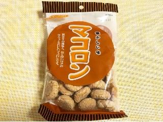 志村菓生堂 マコロン 袋105g