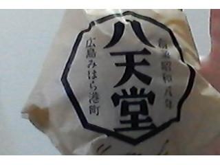㈱八天堂 プレミアムフローズンくりーむパン(檸檬ぱん) 6個