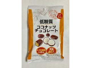寺沢製菓 低糖質ココナッツチョコレート 30g
