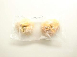 Pan & かぼちゃと丹波黒豆のパン 1包装
