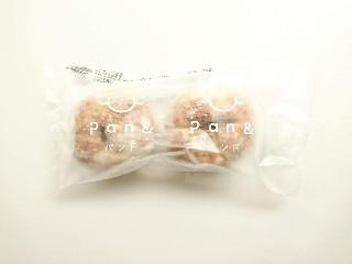 Pan & 有機ノンアルコールワインとダブルベリーのパン 1包装