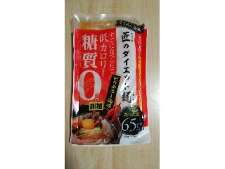 ハリマ食品 匠のダイエット麺 ピリ辛ラー油味 袋200g