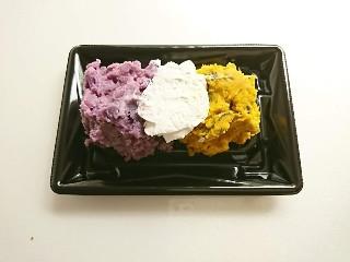 きぬがわや 紫芋とかぼちゃのペアサラダ