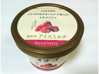 サンオーネスト eatime イチゴの甘さをミルクで包んだイチゴアイス 122ml