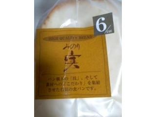 アルヘイム 食パン 実