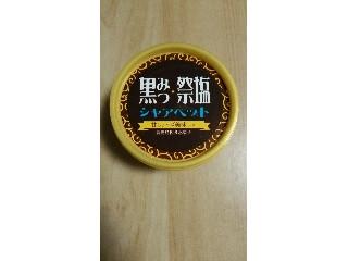 佐多シャーベット加工所 黒みつ・祭塩シャーベット カップ90ml