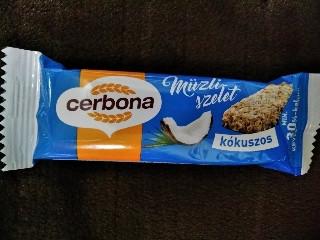 ビーグラッド セルボナミューズリーバー ココナッツチョコレート 袋20g