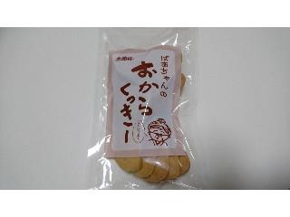 木頭村 ばあちゃんのおからくっきー 袋85g