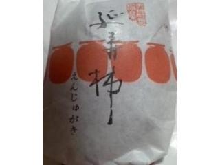 つちや 延寿柿