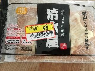 株式会社清水屋食品 クロワッサン鯛焼き 冷静カスタード 一個