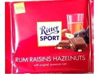 Ritter Sport Rum Raisin & Hazelnuts Milk Chocolate 100g