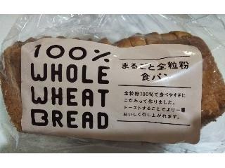 まるごと全粒粉 食パン