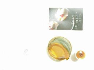 MONTSTCLAIR 江戸崎かぼちゃのまるごとプリン