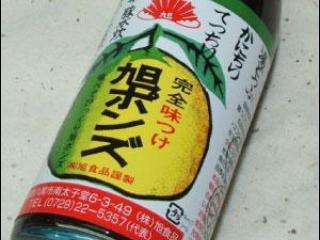 旭食品 旭ポンズ 瓶360ml