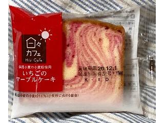 山崎製パン 日々カフェ いちごのマーブルケーキ