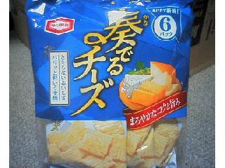 「増渕雪江」さんが「食べたい」しました