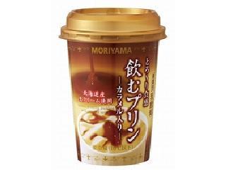 MORIYAMA とろ~り食感 飲むプリン カップ150g