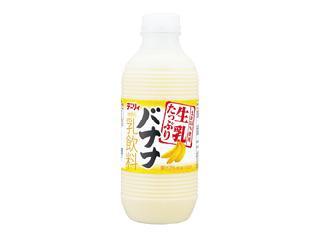 デーリィ 生乳たっぷりバナナ 900ml