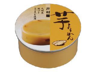 井村屋 芋ようかん 缶83g