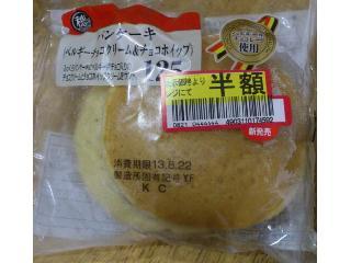 穂 パンケーキ