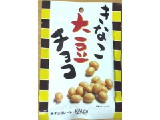 カルディ オリジナル きなこ大豆チョコ 袋45g
