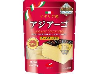 チーズチップス アジアーゴ