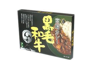 響 宮崎カレー 黒毛和牛 中辛 箱250g