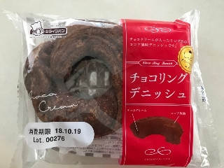 シライシパン チョコリングデニッシュ 袋一個
